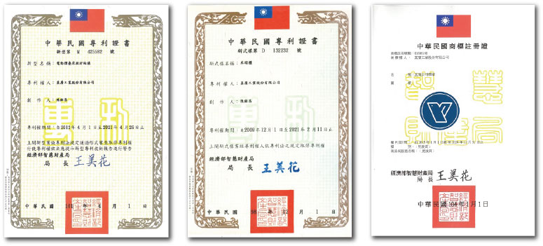 chen kuang industries company ltd md Taiwan patent