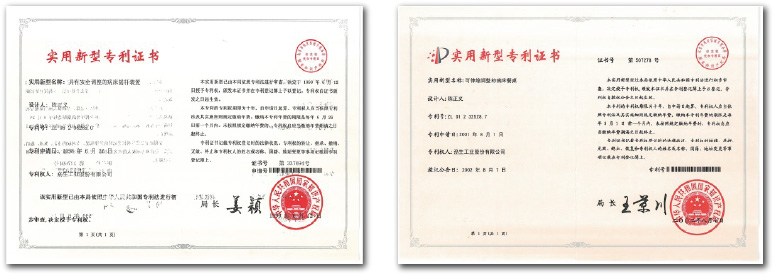chen kuang industries company ltd md patent document
