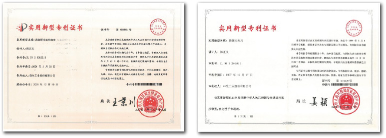 chen kuang industries company ltd md patent no