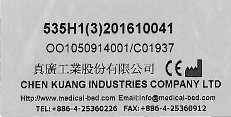 chen kuang industries company ltd md serial no poster